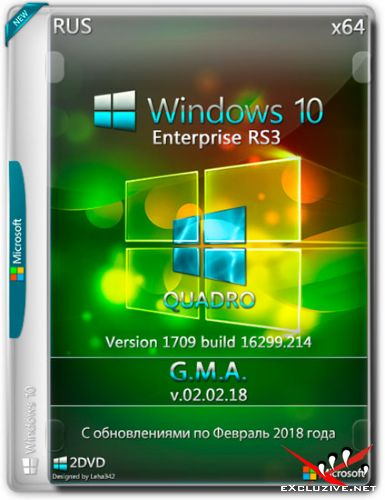Windows 10 Enterprise x64 RS3 G.M.A. QUADRO v.02.02.18 (RUS/2018)