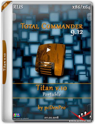 Total Commander 9.12 Titan v.10 Portable by pcDenPro (RUS/2018)