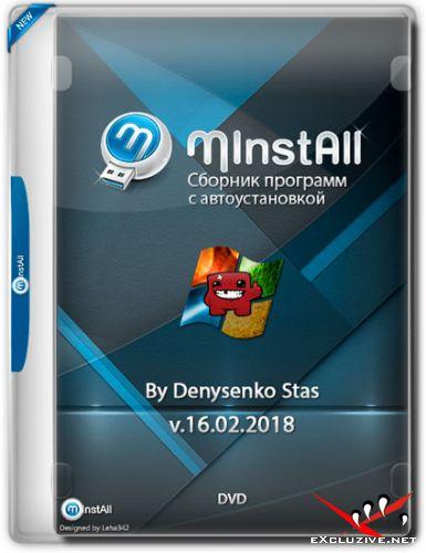 MInstAll v.16.02.2018 By Denysenko Stas (RUS)