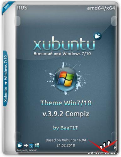 Xubuntu 16.04 x64 Theme Win7/10 v.3.9.2 Compiz (RUS/2018)