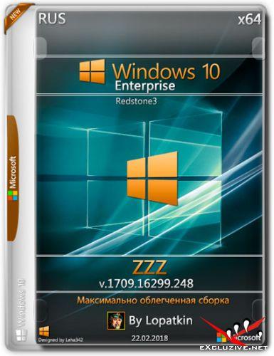 Windows 10 Enterprise x64 RS3 1709.16299.248 ZZZ (RUS/2018)