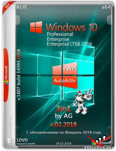 Windows 10 3in1 x64 14393.2068 + WPI by AG v.02.2018 (RUS)