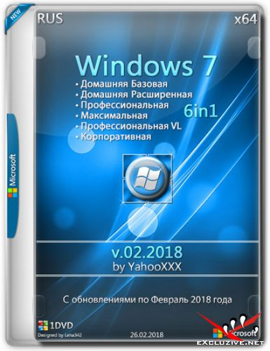 Windows 7 SP1 x64 6n1 Online Update v.02.2018 by YahooXXX (RUS)