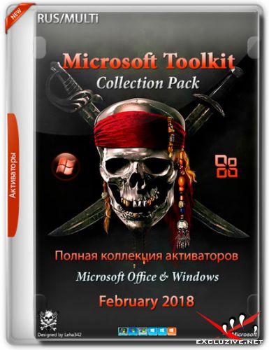 Microsoft Toolkit Collection Pack February 2018 (RUS/MULTi)