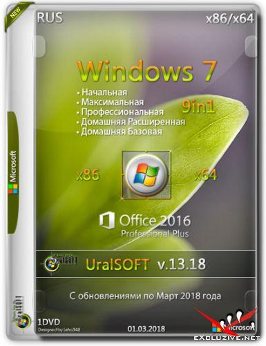 Windows 7 x86/x64 9in1 Office2016 v.13.18 (RUS/2018)