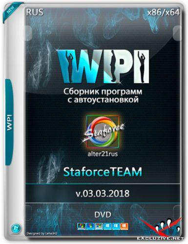 WPI StaforceTEAM v.03.03.2018 by alter21rus (RUS)