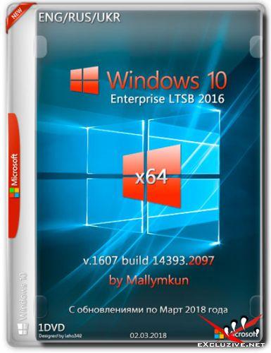 Windows 10 Enterprise LTSB x64 v.1607.14393.2097 by Mallymkun (ENG/RUS/UKR/2018)