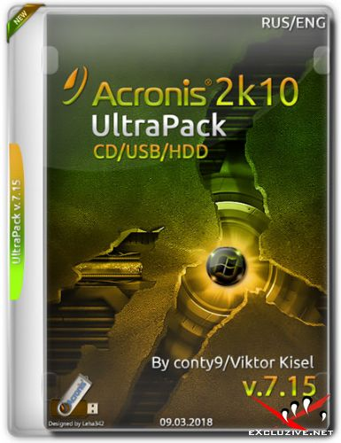 Acronis UltraPack 2k10 v.7.15 (RUS/ENG/2018)
