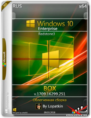 Windows 10 Enterprise x64 RS3 1709.16299.251 BOX (RUS/2018)