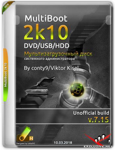 MultiBoot 2k10 v.7.15 Unofficial (RUS/ENG/2018)