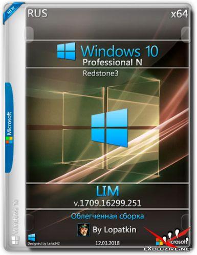 Windows 10 Professional N x64 RS3 1709.16299.251 LIM (RUS/2018)