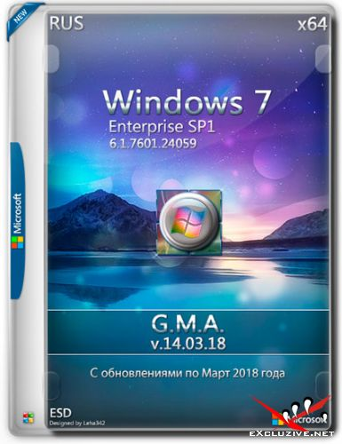 Windows 7 Enterprise SP1 x64 G.M.A. v.14.03.18 (RUS/2018)