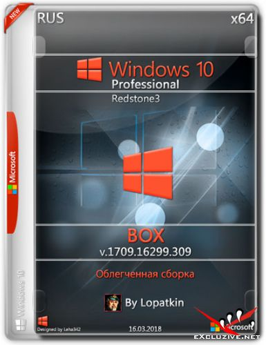 Windows 10 Professional x64 RS3 1709.16299.309 BOX (RUS/2018)