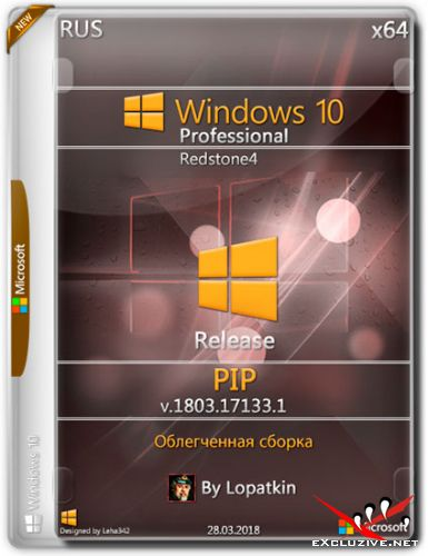 Windows 10 Professional x64 RS4 Release 1803.17133.1 PIP (RUS/2018)