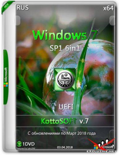 Windows 7 SP1 x64 6in1 KottoSOFT v.7 (RUS/2018)