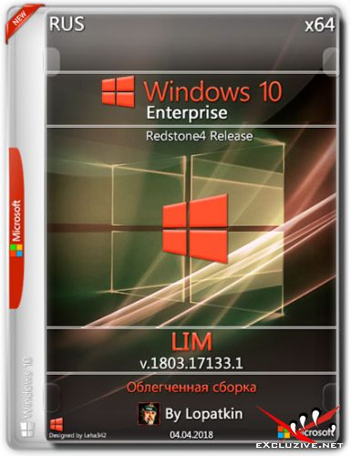 Windows 10 Enterprise x64 RS4 Release 1803.17133.1 LIM (RUS/2018)
