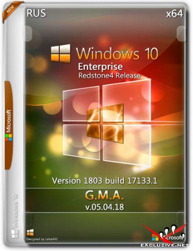 Windows 10 Enterprise RS4 1803 x64 G.M.A. v.05.04.18 (RUS/2018)