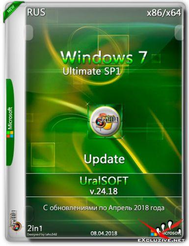 Windows 7 Ultimate SP1 x86/x64 Update v.24.18 (RUS/2018)