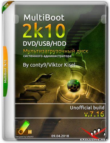MultiBoot 2k10 v.7.16 Unofficial (RUS/ENG/2018)