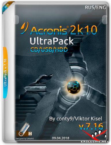 Acronis UltraPack 2k10 v.7.16 (RUS/ENG/2018)