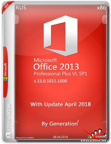 Microsoft Office 2013 SP1 Pro Plus VL x86 April 2018 By Generation2 (RUS)
