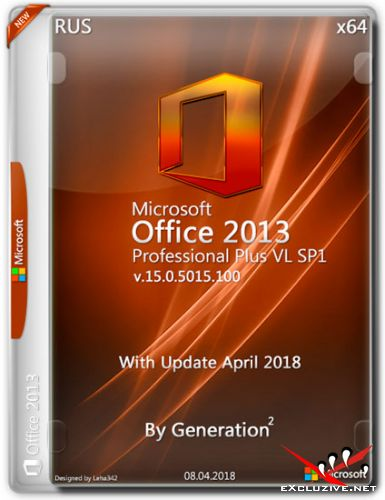 Microsoft Office 2013 SP1 Pro Plus VL x64 April 2018 By Generation2 (RUS)