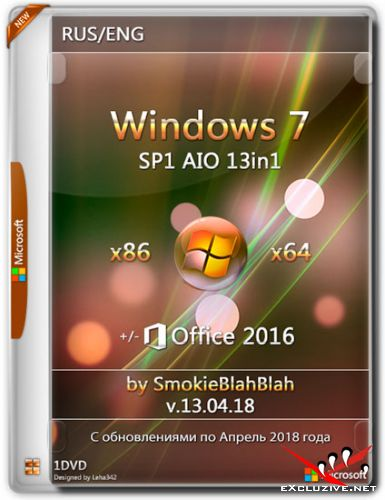 Windows 7 SP1 x86/x64 13in1 +/- Office 2016 by SmokieBlahBlah v.13.04.18 (RUS/ENG/2018)