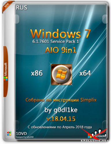 Windows 7 SP1 х86/x64 AIO 9in1 by g0dl1ke v.18.04.15 (RUS/2018)