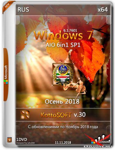 Windows 7 SP1 x64 6n1 v.30 by KottoSOFT (RUS/2018)