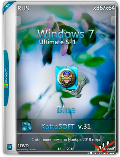 Windows 7 Ultimate SP1 x86/x64 Blue v.31 by KottoSOFT (RUS/2018)