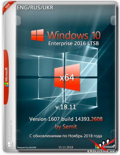 Windows 10 Enterprise LTSB x64 v.18.11 by Semit (ENG/RUS/UKR/2018)