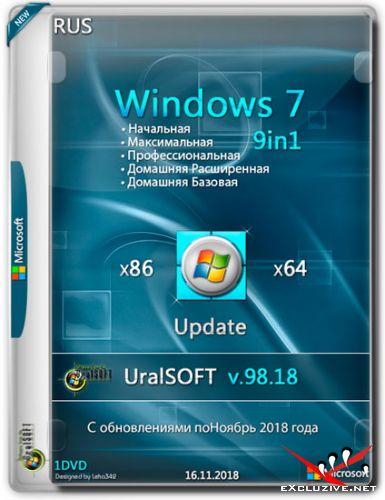 Windows 7 x86/x64 9in1 Update v.98.18 (RUS/2018)