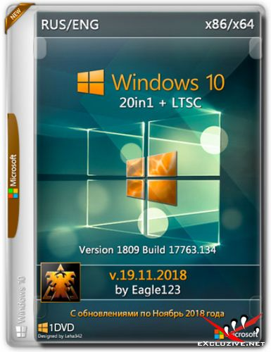 Windows 10 20in1 x86/x64 + LTSC by Eagle123 v.19.11.2018 (RUS/ENG/2018)