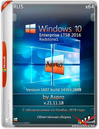 Windows 10 Enterprise LTSB 2016 x64 v.21.11.18 by Aspro (RUS/2018)