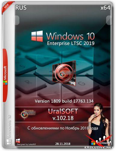 Windows 10 Enterprise LTSC x64 1809.17763.134 v.102.18 (RUS/2018)