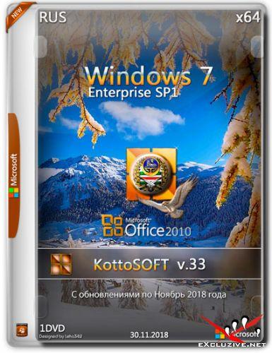 Windows 7 Enterprise SP1 x64 Office 2010 v.33 by KottoSOFT (RUS/2018)
