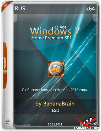 Windows 7 Home Premium SP1 x64 by BananaBrain (RUS/2018)
