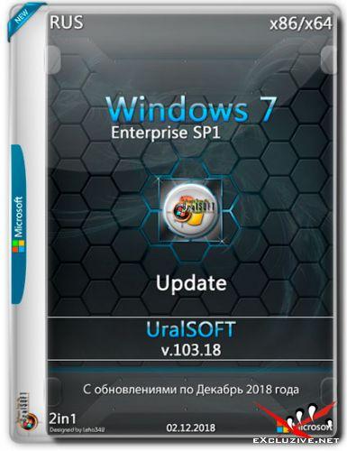 Windows 7 Enterprise SP1 x86/x64 Update v.103.18