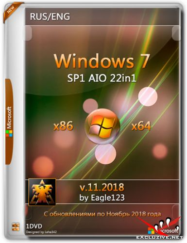 Windows 7 22in1 x86/x64 by Eagle123 v.11.2018 (RUS/ENG/2018)