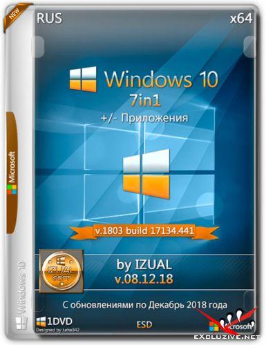 Windows 10 x64 7in1 v.1803.17134.441 v.08.12.18 by IZUAL (RUS/ENG/2018)