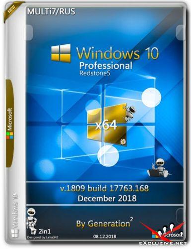 Windows 10 Pro x64 RS5 v.1809 ESD Dec 2018 by Generation2 (MULTi7/RUS)