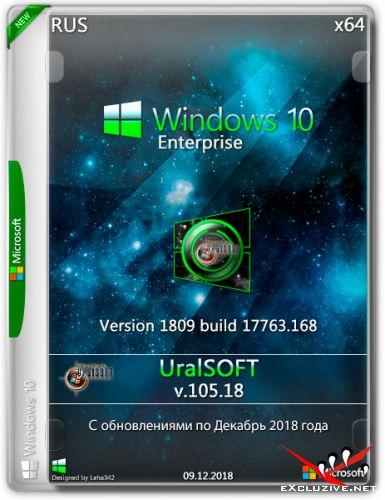Windows 10 Enterprise x64 1809.17763.168 v.105.18 (RUS/2018)