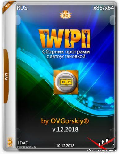 WPI DVD by OVGorskiy® v.12.2018 (RUS)
