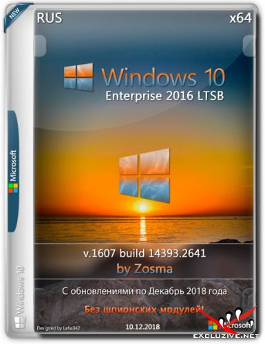 Windows 10 Enterprise LTSB 2016 x64 v.1607 by Zosma (RUS/2018)