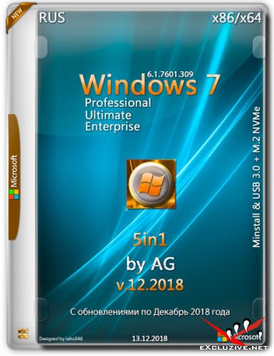 Windows 7 x86/x64 5in1 Minstall & USB 3.0+M.2 NVMe by AG 12.2018 (RUS/ENG)