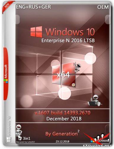 Windows 10 Enterprise N 2016 LTSB x64 Dec 2018 by Generation2 (ENG+RUS+GER)