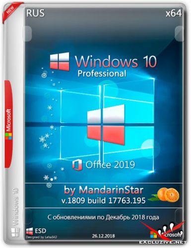 Windows 10 Pro x64 1809.17763.195 + Office 2019 by MandarinStar (RUS/2018)
