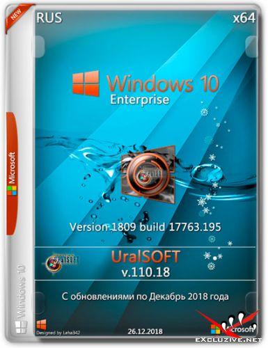 Windows 10 Enterprise x64 1809.17763.195 v.110.18 (RUS/2018)