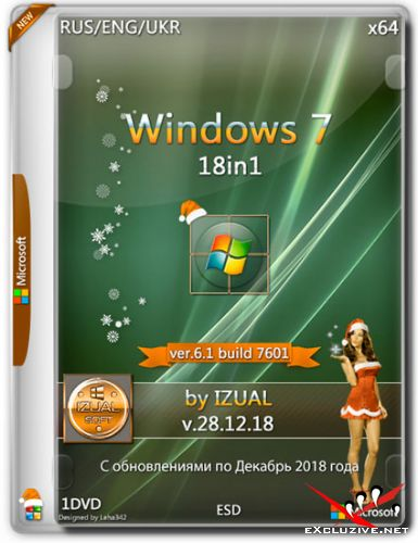 Windows 7 SP1 x64 AIO 18in1 by IZUAL v.28.12.18 (RUS/ENG/UKR/2018)
