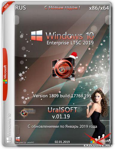 Windows 10 Enterprise LTSC x86/x64 17763.195 v.01.19 (RUS/2019)